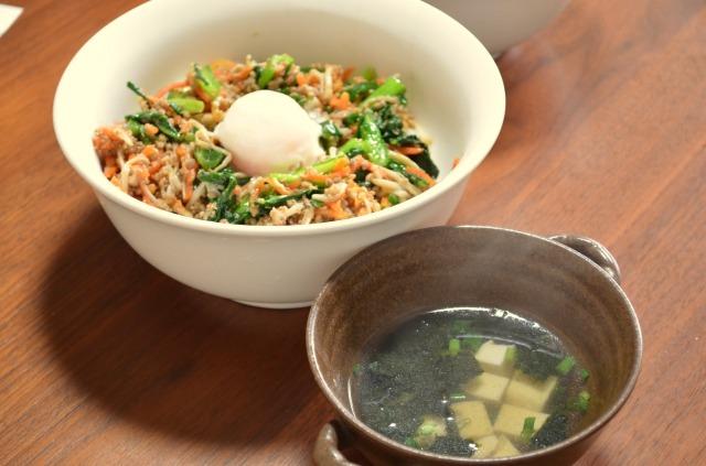 kit Oisix キッズ 野菜とジューシーそぼろのビビンバとスープ