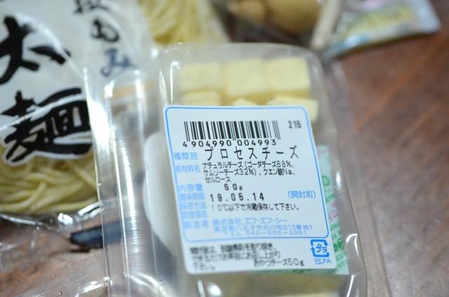 オイシックス おやつチーズ